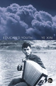 YeXin-EducatedYouth